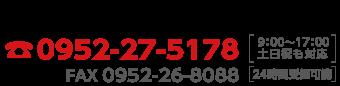 0952-27-5178